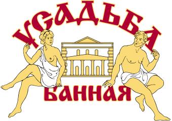 Усадьба банная в Нижнем Новгороде